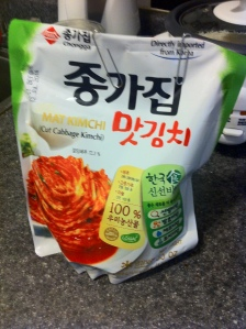 This was my favourite store-bought kimchi in Korea.  Luckily they export it to Canada.